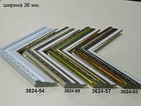 Багет пластиковый 36 мм.Серия 3624., фото 1