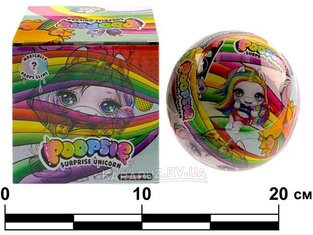 Игровой набор единорог POOPSIE PG3001 в шаре, с пластилином