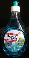Концентрированное моющее средство-бальзам Denkmit Spülbalsam  wasserminze und viola (вода мяты и фиалки)