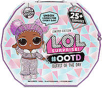 Набор Лол Адвент календарь 2019 год! С эксклюзивной Куклой L.O.L. Surprise! Серии Winter Disco. Зимний Лук