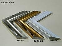 Багет пластиковый 37 мм.Серия 3720., фото 1