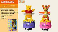 Музыкальная развивающая игрушка, 2 вида, A503/A505