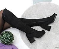 Сапоги зимние Hermes удобном каблуке Premium качество