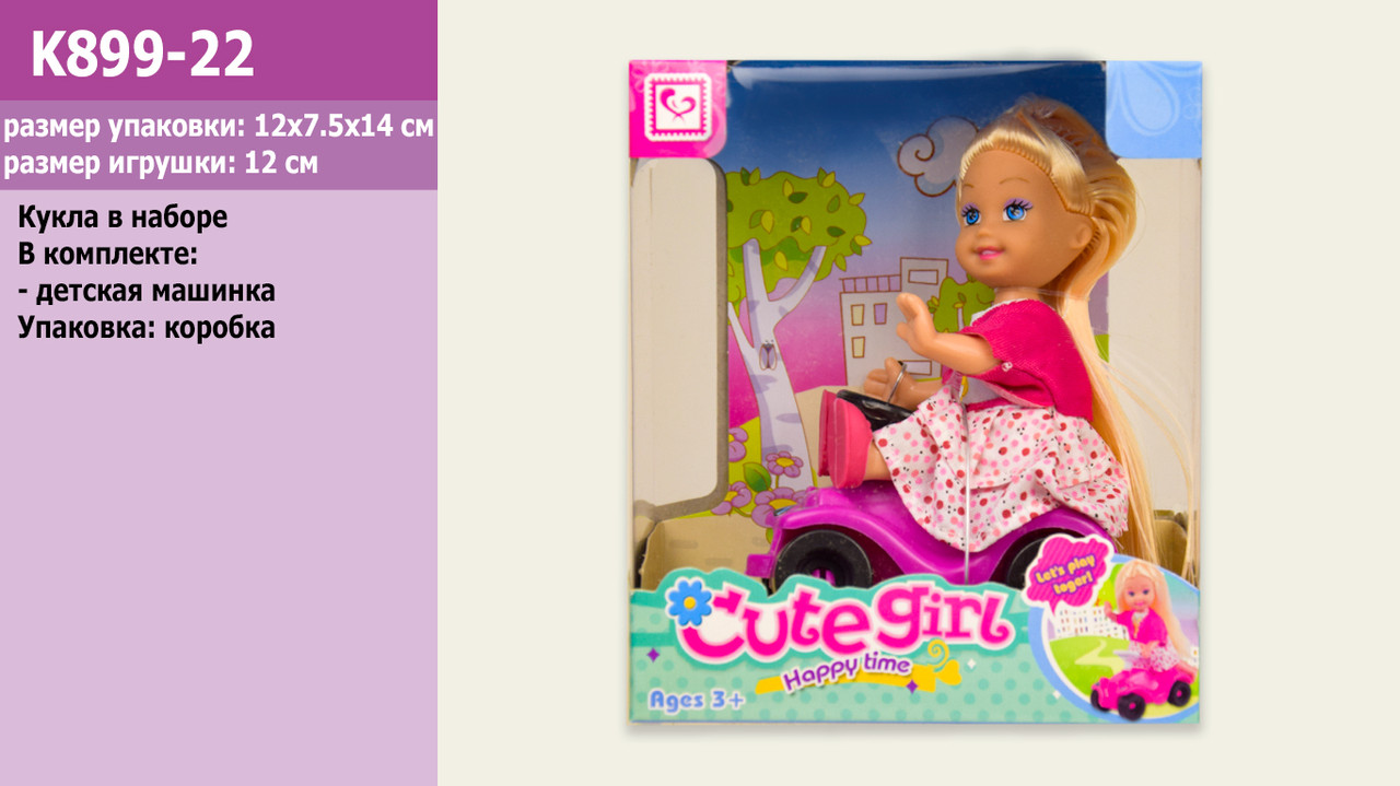 Кукла с квадроциклом, K899-22