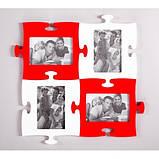 Фоторамка-пазл Руноко Красного цвета, фото 3