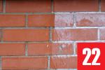 """Очиститель фасадов (удаление высолов) ЕС-22 5л ТМ """"Праймер"""""""