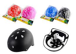 Шлем защитный, 4 цвета, C33726