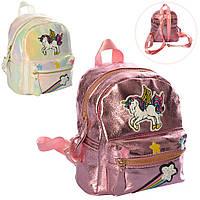 Рюкзак, единорог, размер средний, 24-19-11см, 2 цвета, MK2862