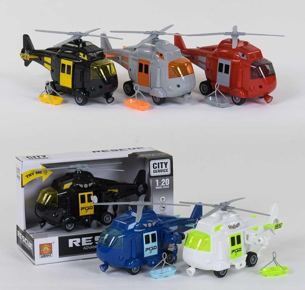 "Вертолёт ""Спасательный"", 2 вида, WY760A/E"