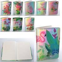 """Набор канцелярский """"Фламинго"""", блокнот, радуга, линия, 80 страниц, 9 видов, MK3215"""