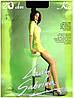 """Женские колготки   LS """"Kiss"""" 20 den, с уплотненными шортиками, 2-5 размеры"""