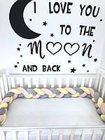 Бортик коса в детскую кроватку серый,розовый,желтый