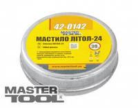MasterTool  Смазка литол-24 30 г, жесть, Арт.: 42-0142