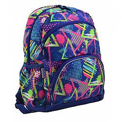 Рюкзак школьный Smart SG-21 Trigon, 40*30*13, 555402