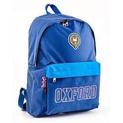Рюкзак подростковый YES OX-15 Navy, 553468