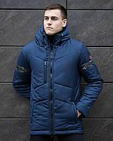 "Куртка зимняя мужская Размеры S M L XL ""Vernyy put'"" синяя / вставка камуфляж тёплая"