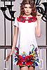Женское платье Маки