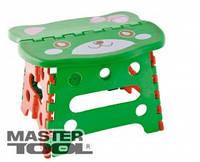 MasterTool Стульчик складной детский пластиковый фигурный с картинкой 240*190*180 мм, Арт.: 92-0809