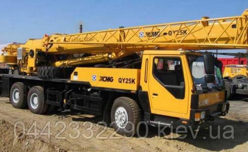 Арендовать китайские краны - Автокран 25 тонн xcmg