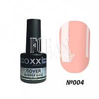 База Oxxi Cover Base №4 кораллово розовая, базовое покрытие камуфлирующее, 10 мл