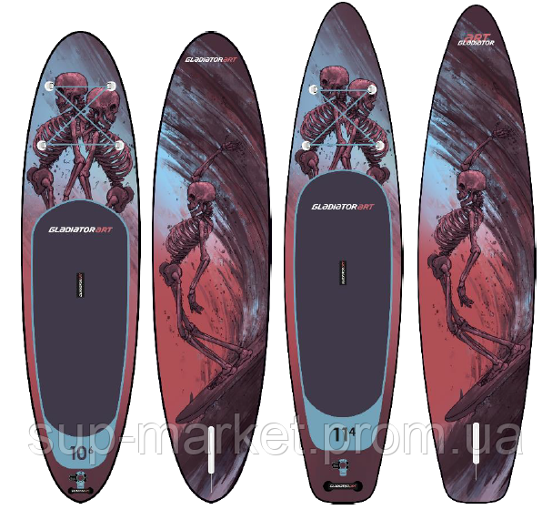 "SUP доска Gladiator RIDE 12'6"" x 31'' x 6'', 26psi, 2020"