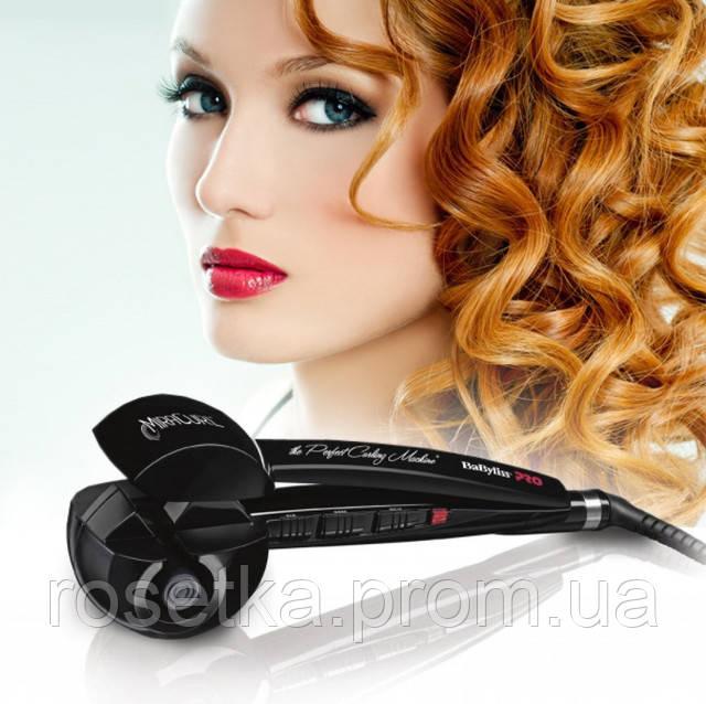купить BaByliss Pro Perfect Curl BAB2665U