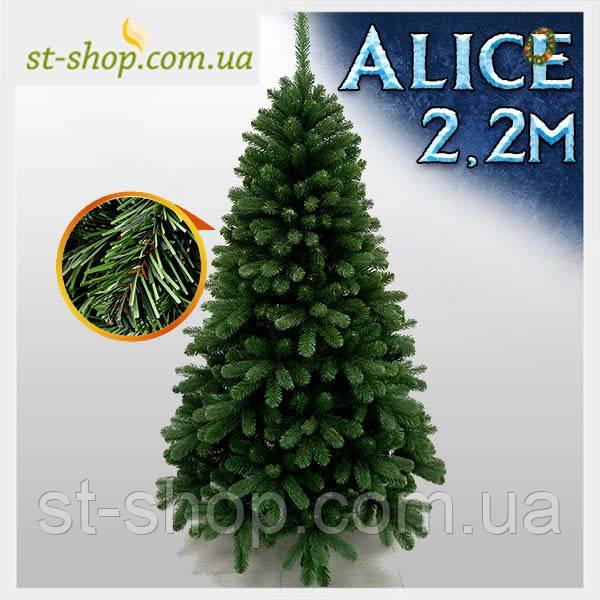 Ель искусственная Элис 2,2 метра