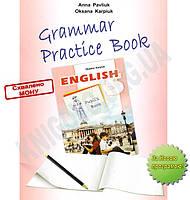 Англійська мова 5 клас Робочий зошит з граматики Grammar Practice Book Нова програма Авт: Карп'юк О. Вид-во: Лібра Терра, фото 1