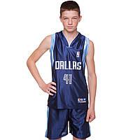 Форма баскетбольная юниорская NBA  DALLAS с номером 41 (реплика)
