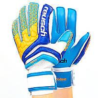 Перчатки вратарские с защитными вставками на пальцы FB-915-3 REUSCH