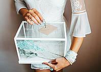 """Прозора весільна скринька """"Сяйво"""" з білим обрамленням та нішею для декору (замочок та ключ в комплекті)"""