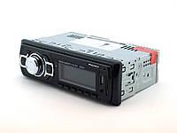 📢НОВИНКА! Pioneer 1403 автомагнитола копия, car MP3 100W  4*25W | AG350187
