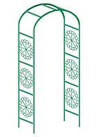 Арка садовая декоративная для вьющихся растений Palisad 228х130 см