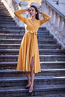 Нарядное длинное платье с открытыми плечами на длинный рукав (XS, S, M, L, XL)
