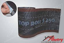 Коньковая вентиляционная лента TOP-ROLL S 230 для металлочерепицы