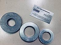 Шайба М16 для фланцевых соединений нержавеющая ГОСТ 9065-75