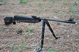 Пневматическая винтовка Ekol Major ES450