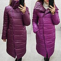 Пуховик одеяло евро зима двухсторонний арт. 1006 бордовый с малиновым / малиновый с бордовым, фото 1