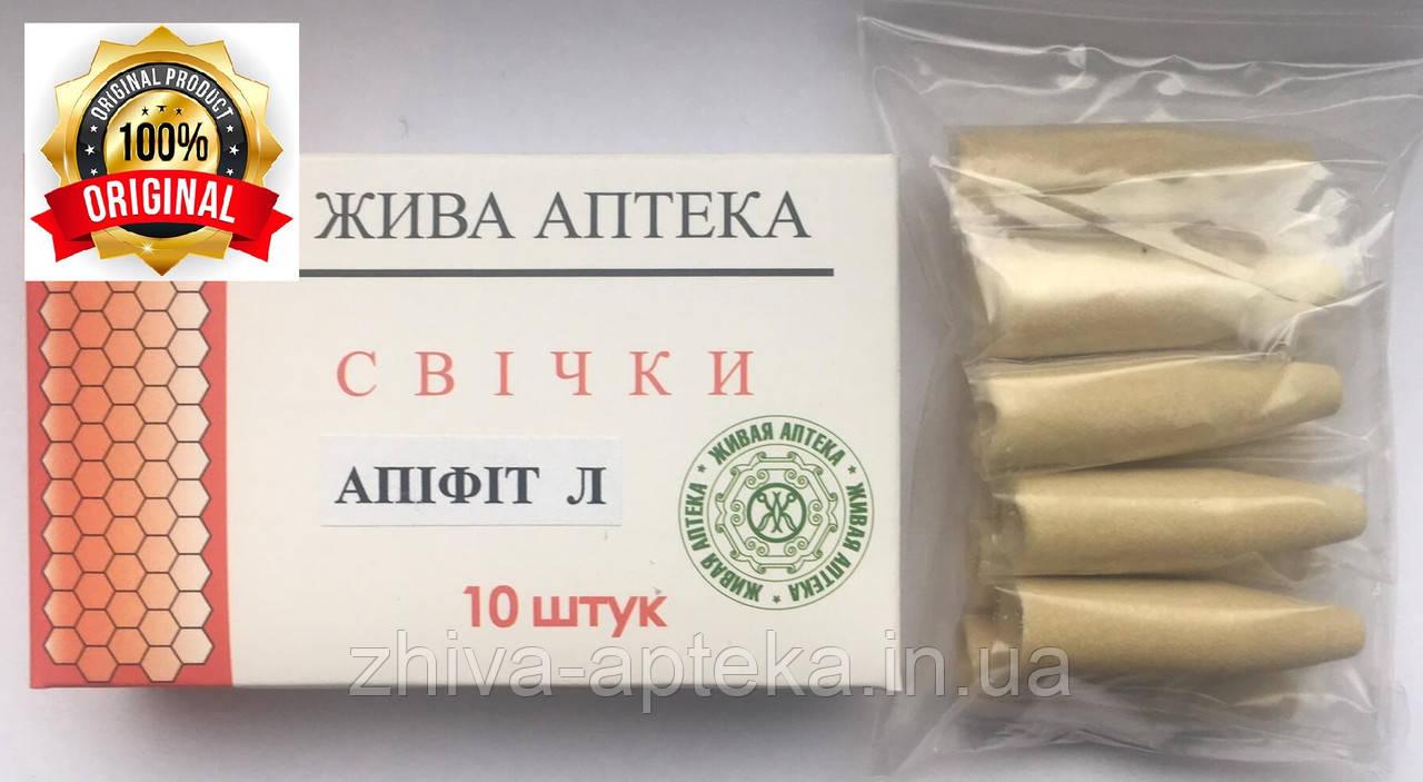 """Свечи """"Апифит-Л"""" с прополисом и личинкой большой восковой моли"""
