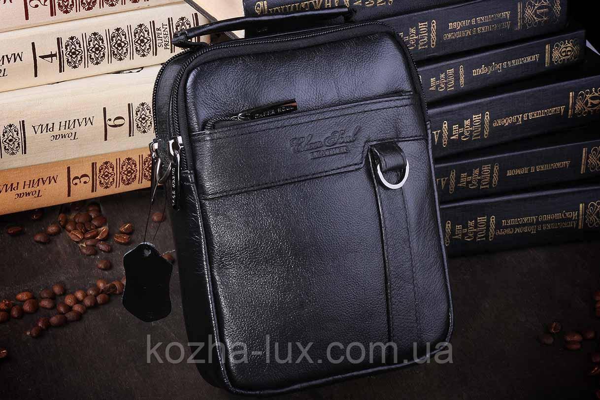 Мужская небольшая сумка, натуральная кожа