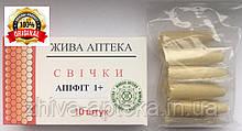 """Свечи """"Апифит 1+"""" с прополисом, маточным молочком и гомогенатом трутневых личинок"""
