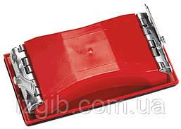 Брусок для шлифования 160 х 85 мм пластиковый с зажимами