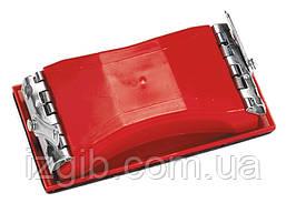 Брусок для шлифования 210 х 105 мм пластиковый с зажимами