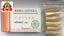 """Свечи """"Апифит 1-м"""" (личинка пчелиной маточки)"""