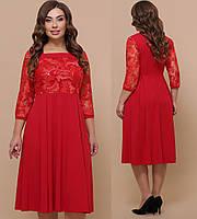 Красное платье с вышивкой,широкая юбка XL XXl XXXL