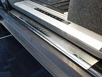 Накладки на пороги Land Rover Discovery 3, 4 2004-2009, 2010- Nataniko Premium