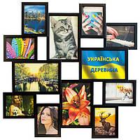 Деревянная мультирамка на 12 фото Путешествие Большое, черная, фото 1