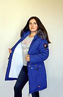 Женская зимняя куртка на меху от 44 до 54 размера