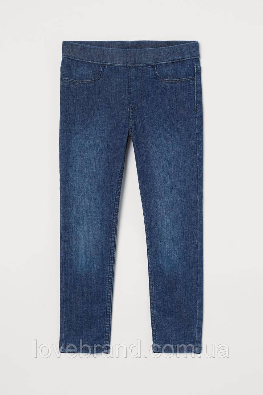 Детские джеггинсы для девочки H&M , лосинки леггинсы джинсовые мягкие
