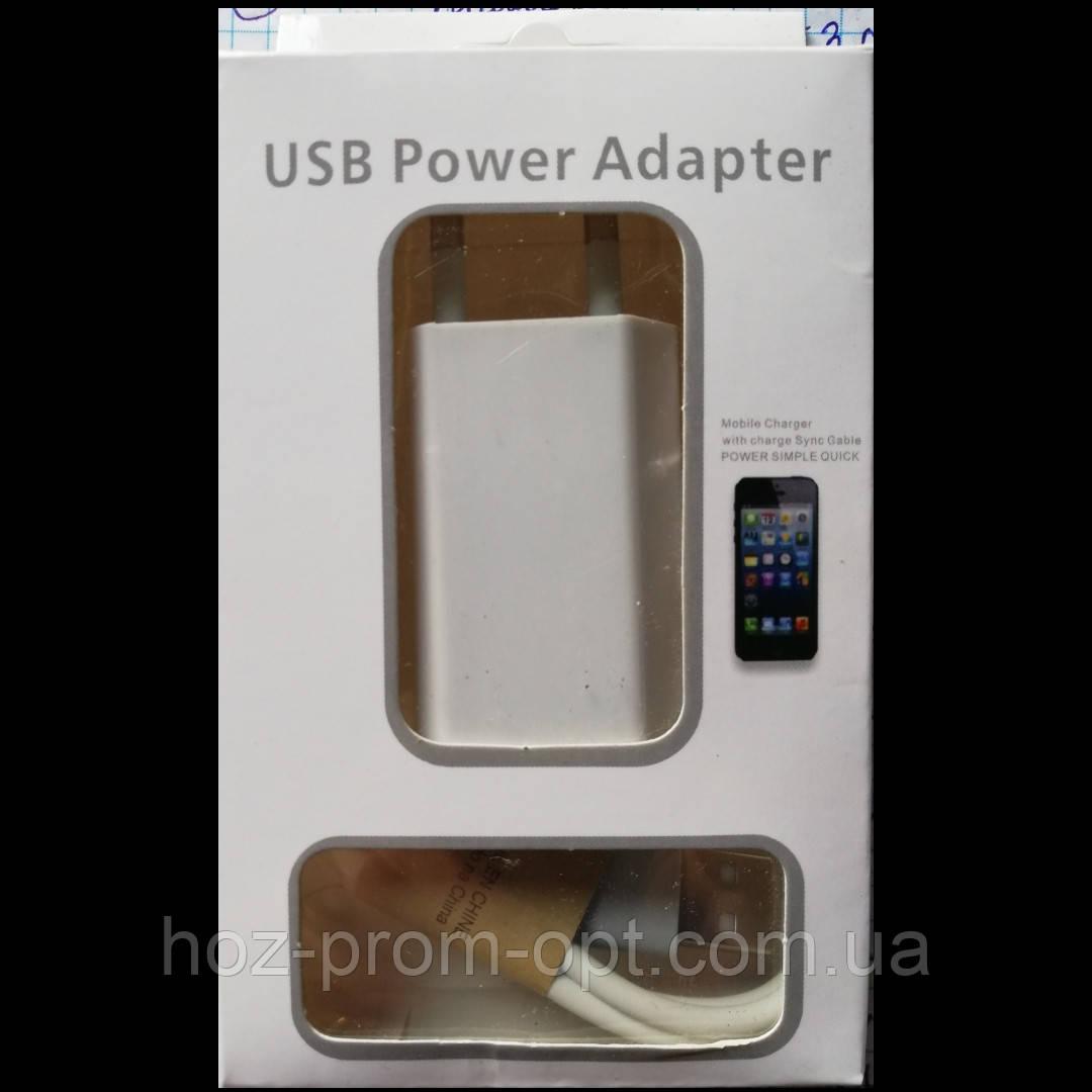 Комплект: адаптер + кабель USB.